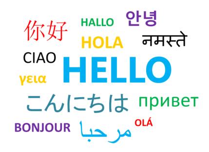 outils en ligne pour traduire un texte